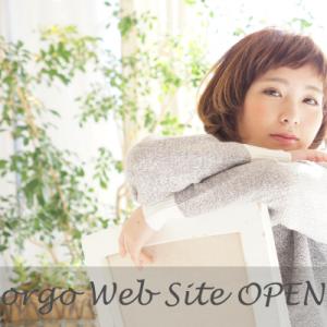オルゴWEBサイトオープンのイメージ画像